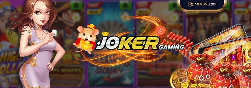 Pengertian tentang tingkatan Jackpot Joker123